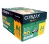 Copimax A4 Copy Paper 80gsm/75gsm/70gsm
