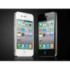Apple iPhone 4 32GB ( Unlocked