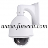 Indoor full HD SDI PTZ Speed Dome Camera FS-ZVR720 with IP67 waterproof