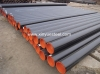 ASTM-A53-ERW-Steel-Pipe