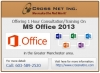 Get To Learn New Features  of MS Office 2013