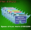Epson-refill-ink-cartridge-