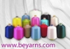 nylon yarn , spandex covered yarn
