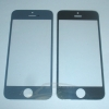 www.008620.net, selling touch glass for apple iphone4 , Skype:enwireless2