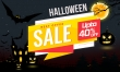 TheOneSpy Android plans 40% off on This Halloween