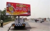 Brand Promotion Company, Road Show Organisers, Mobile Hoarding Van Organisers, Advertising Mobile Vans, Mobile Cabs Pan India